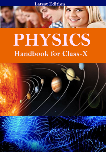 physics-cover-book-img