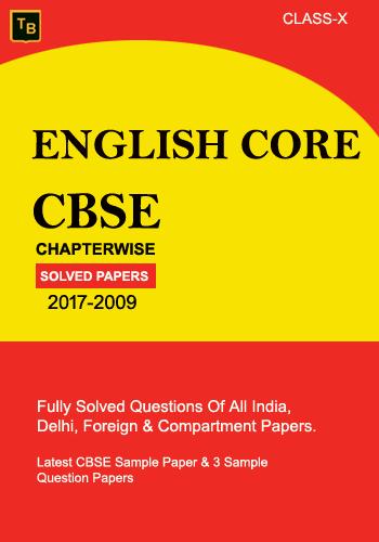 English-core-10-2017-2009