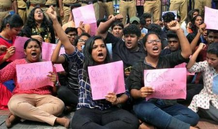 CBSE paper leak: CBSE won't go for Class X math Examination